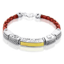 Shema Yisrael: Leather, Gold and Silver Unisex Bracelet with Star of David and Hamsa (Variety of Colors)
