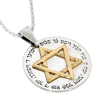 Silver and Gold Star of David Necklace - Priestly Blessing
