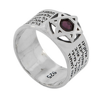 Traveler's Prayer: Sterling Silver Star of David Ring with Garnet