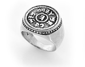 Ring for Prosperity - Pure Silver