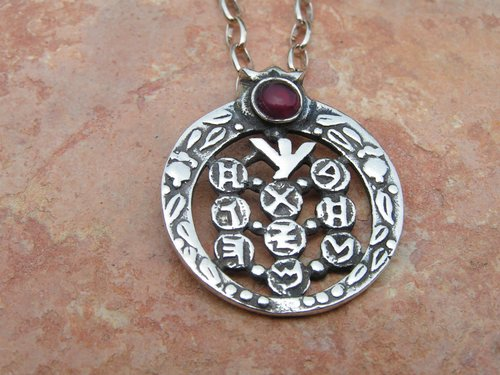 Spiritual Growth Amulet